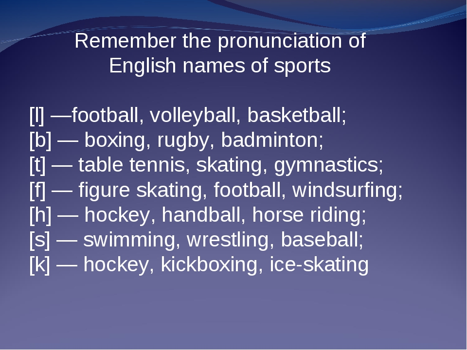 Remember the pronunciation of English names of sports [l] —football, volleyba...