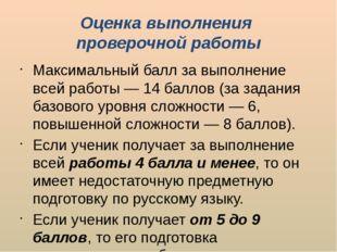   Несплошной текст (с иллюстрациями и таблицами) Система заданий по чтению
