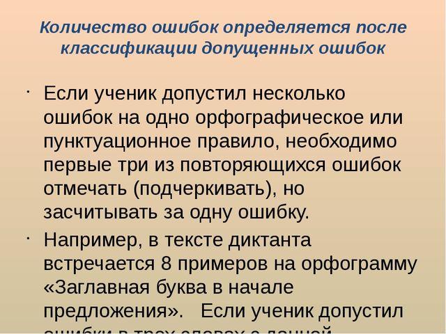 Проверочная работа (русский язык)  Фамилия, имя ____________________________...