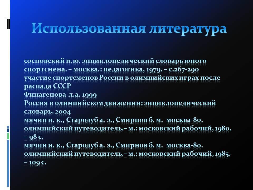 hello_html_265002a0.jpg