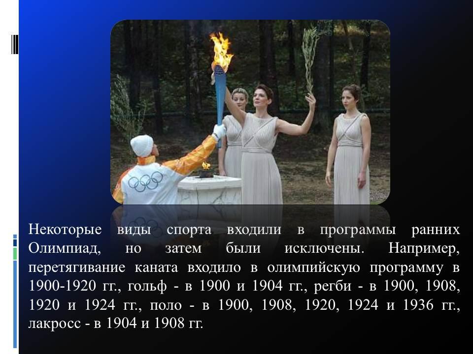hello_html_440ad519.jpg