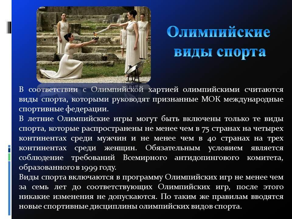 hello_html_573aa7d6.jpg