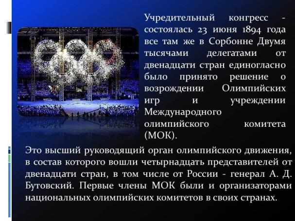 hello_html_m2b3bfb26.jpg