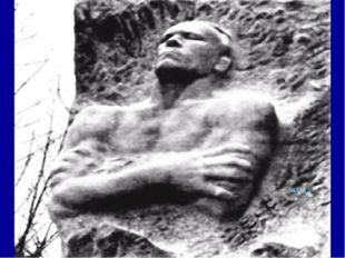 Вечная слава героям 20 Знаменитый советский генерал, которого фашисты после з
