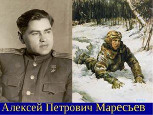 Вечная слава героям 30 Его самолёт упал в лес после воздушного боя. Лётчик до