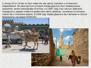 С конца 16 по 19 век он был известен как центр торговли и исламского образова