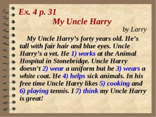 My Uncle Harry