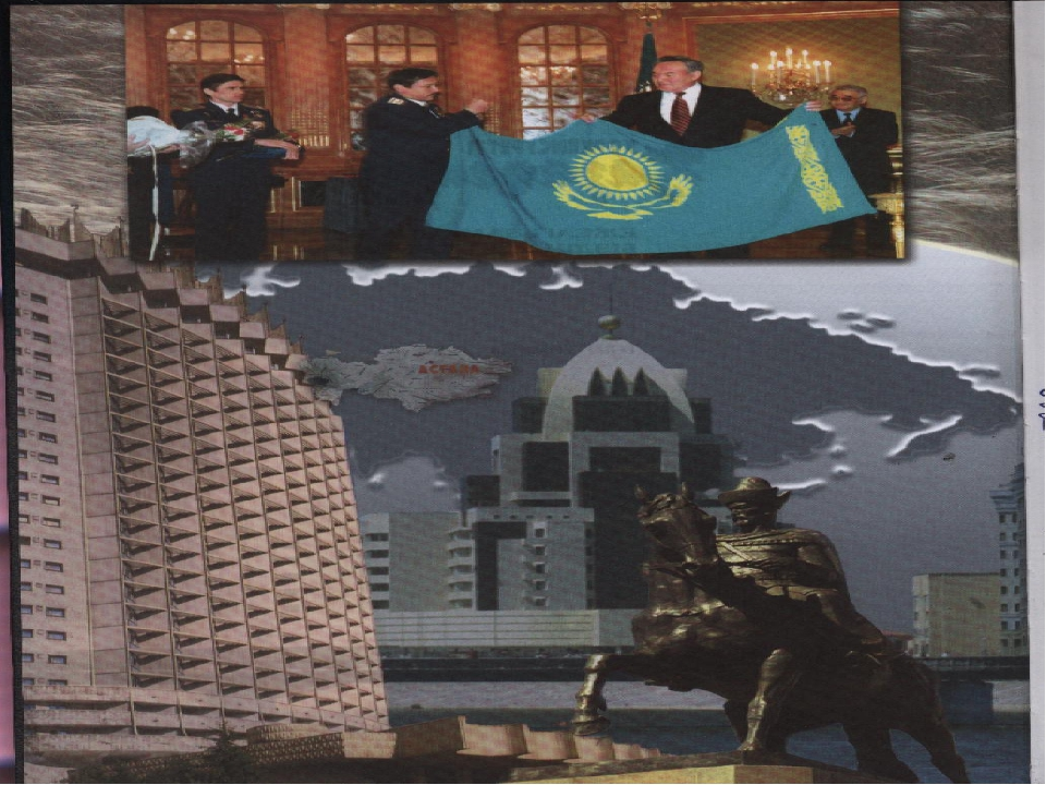 Мемлекетіміздің нышандары Мемлекетіміздің нышандары
