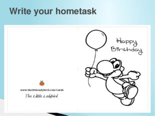 Write your hometask