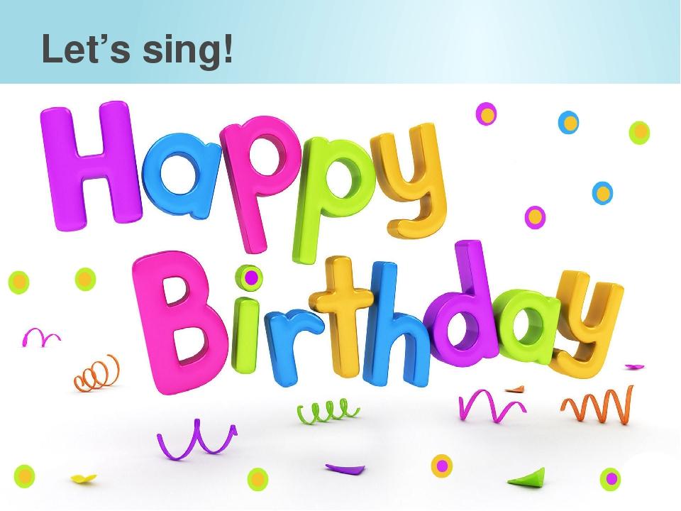 Поздравление с днем рождения на анлийском