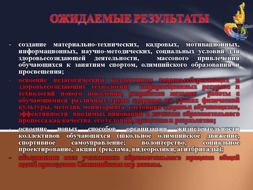 hello_html_3a18013.jpg