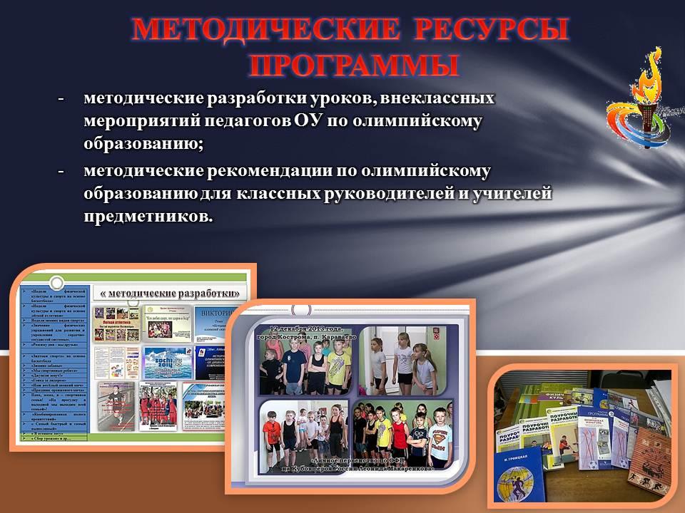 hello_html_543e6659.jpg
