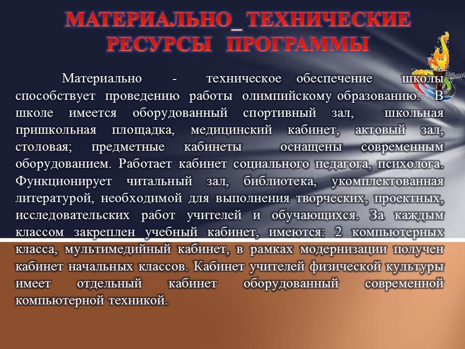 hello_html_60621ea.jpg