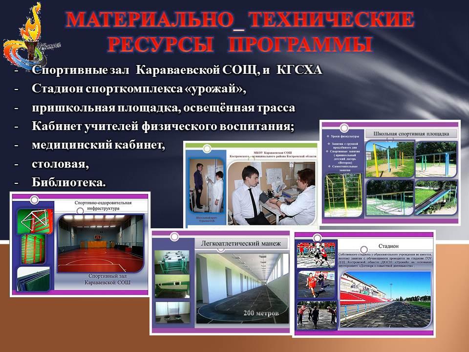 hello_html_7eafa21.jpg