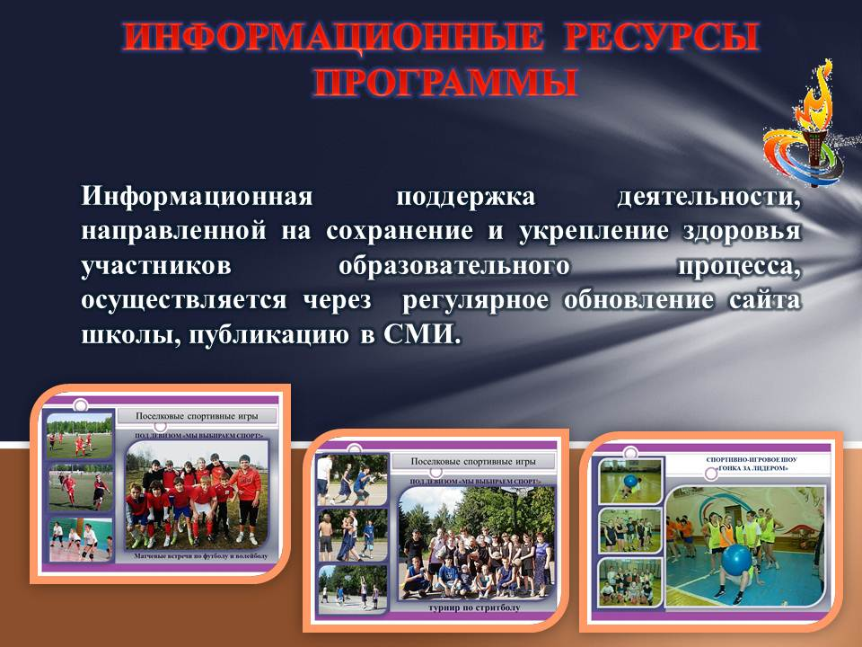 hello_html_m18a94922.jpg