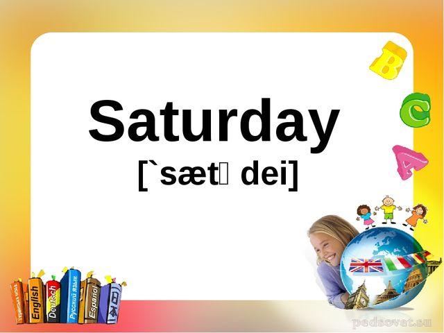 Saturday [`sætədei]