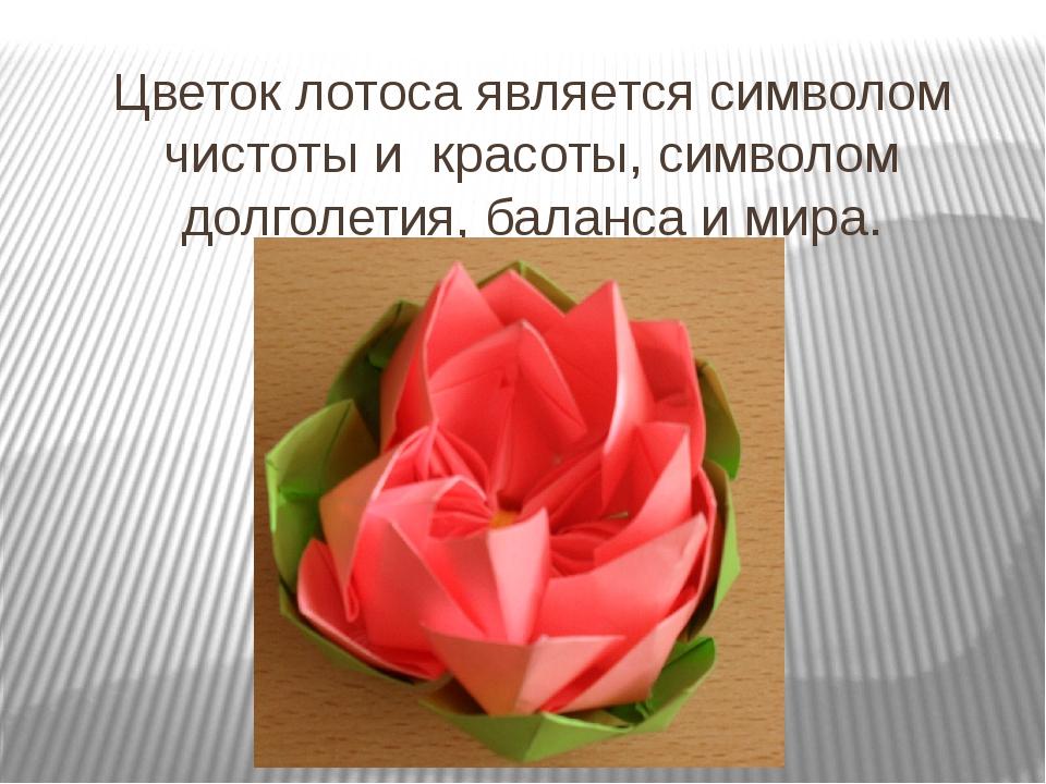 Кто является символом красоты