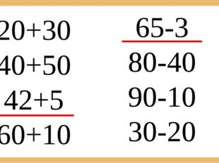20+30 40+50 42+5 60+10 65-3 80-40 90-10 30-20