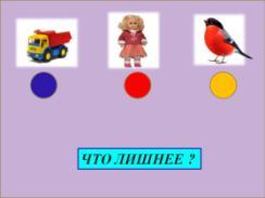 hello_html_1abfb3d6.jpg