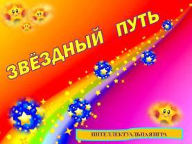 hello_html_598cde07.jpg