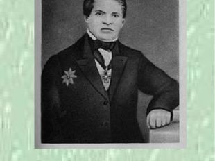 В последний год жизни (1855 г.)