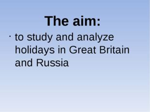 The aim: to study and analyze holidays in Great Britain and Russia