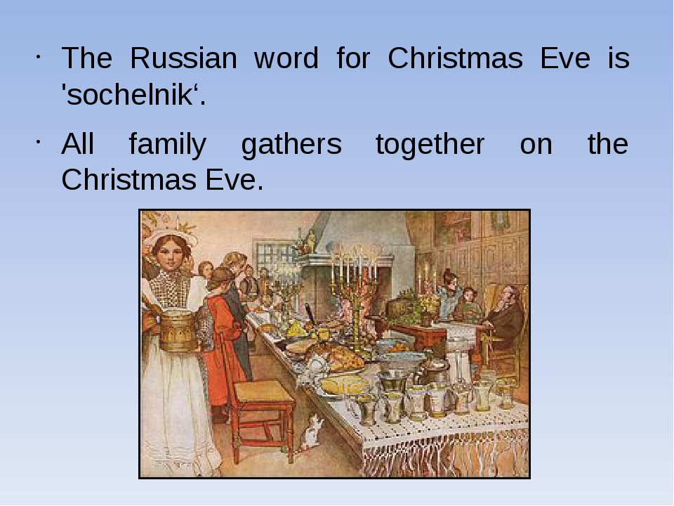 The Russian word for Christmas Eve is 'sochelnik'. All family gathers togethe...