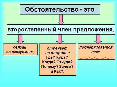 hello_html_m13040c2c.png