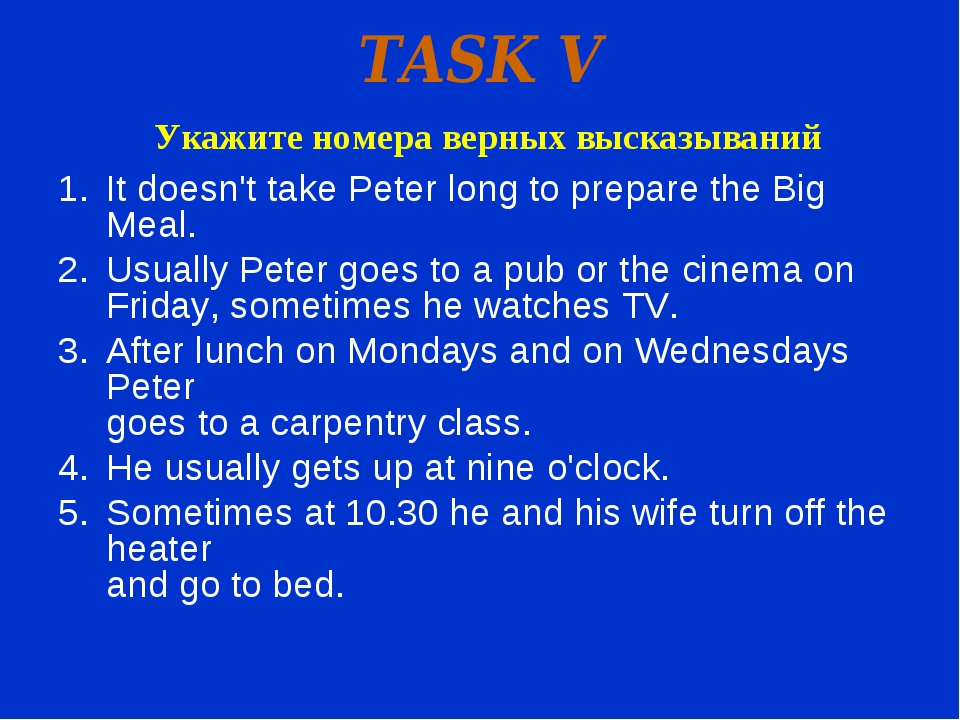 TASK V Укажите номера верных высказываний It doesn't take Peter long to prepa...