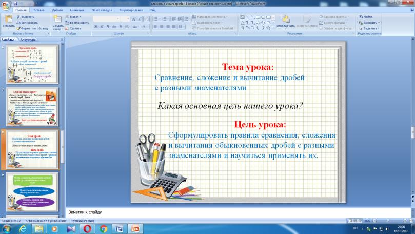 hello_html_6e36e253.png