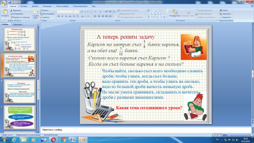 hello_html_m20e991f1.png
