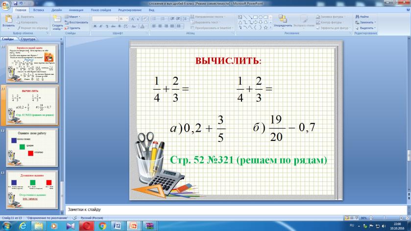 hello_html_m2306ba13.png