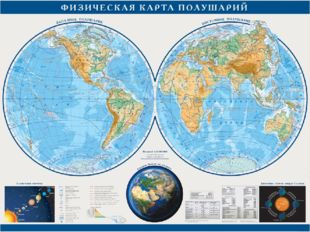 Посмотрите на карту что вы видите?