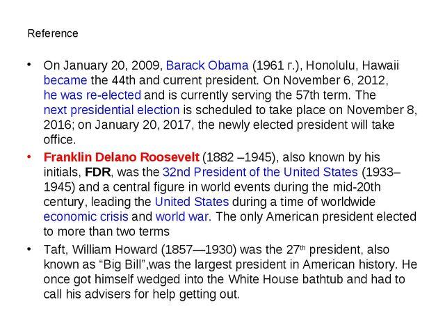 Reference On January 20, 2009,Barack Obama(1961 г.), Honolulu, Hawaii becam...