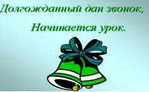 hello_html_m36d34fba.jpg