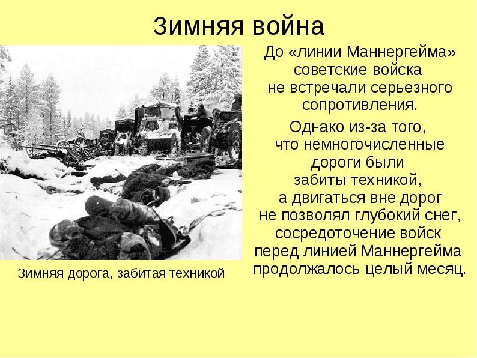 В артиллеристы и гранатометчики первой мировой