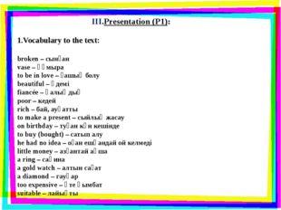 Presentation (P1): 1.Vocabulary to the text: broken – cынған vase – құмыра to