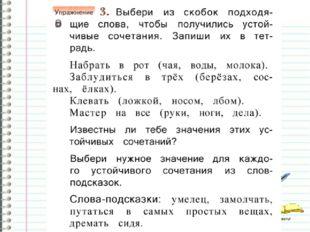 Работа по учебнику стр.90 http://ku4mina.ucoz.ru/ http://ku4mina.ucoz.ru/