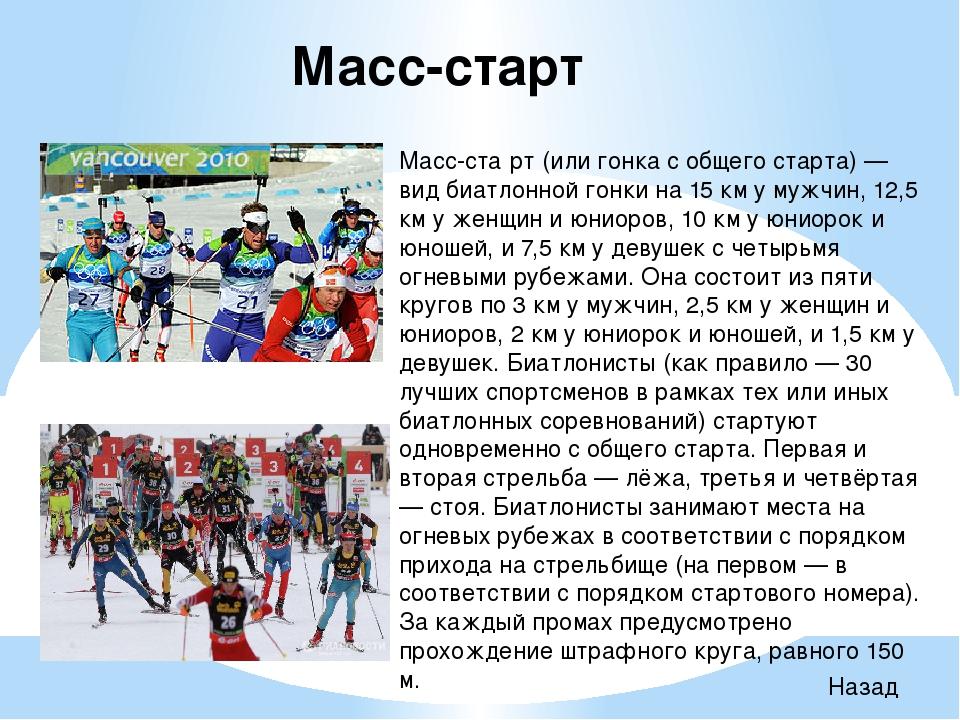 Российские чемпионы - Зайцева Ольга - Ишмуратова Светлана - Устюгов Евгений...