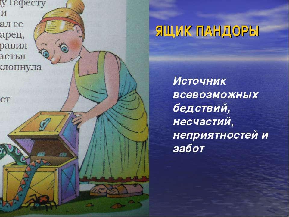 hello_html_1c8bc916.jpg
