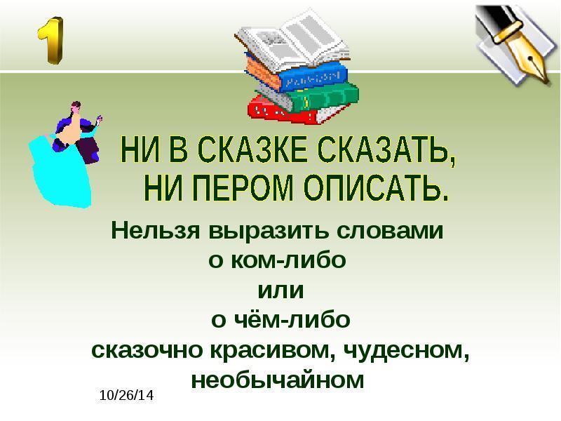 hello_html_449d405d.jpg