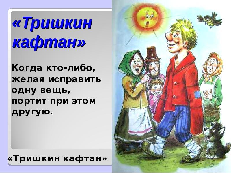 hello_html_457832a5.jpg