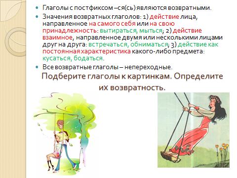 hello_html_4e68e7b2.png