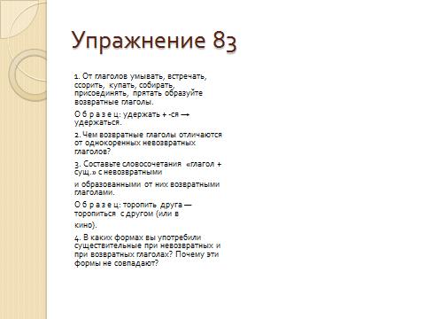 hello_html_m56e65a63.png
