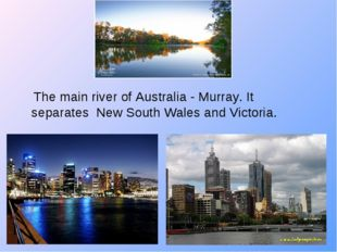 The main river of Australia - Murray. It separates New South Wales and Victo