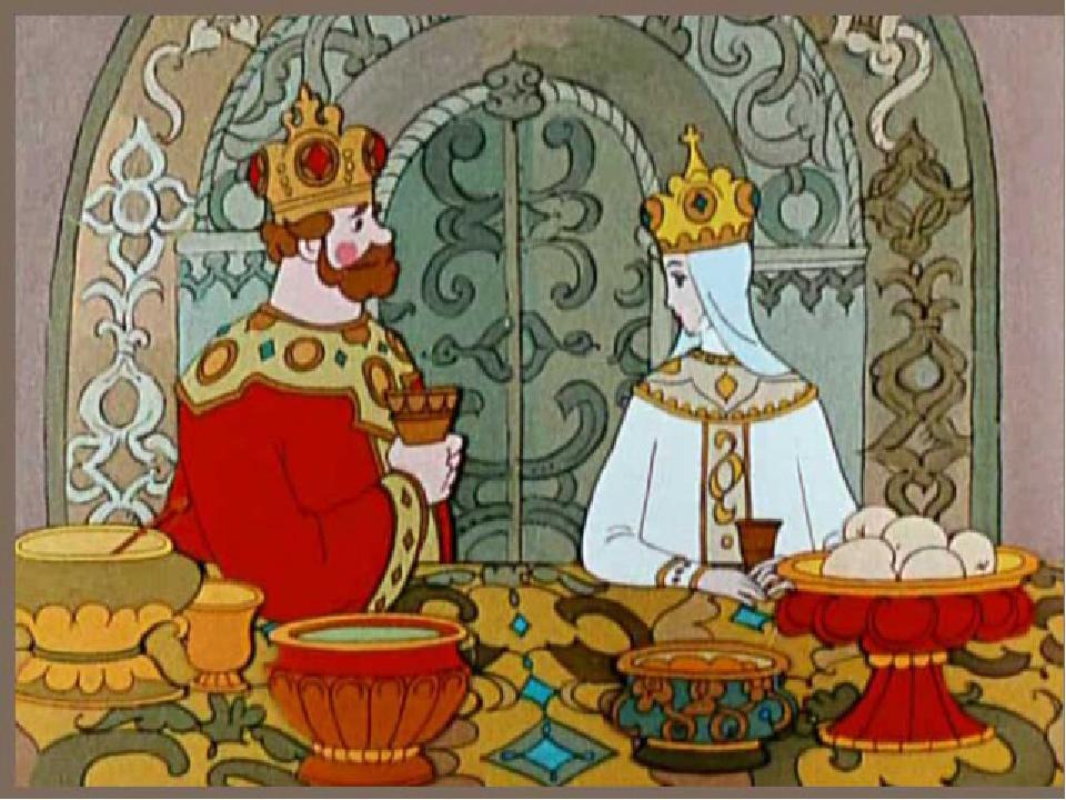 Слайд № 2 В некотором царстве в некотором государстве жил царь. И была у него...