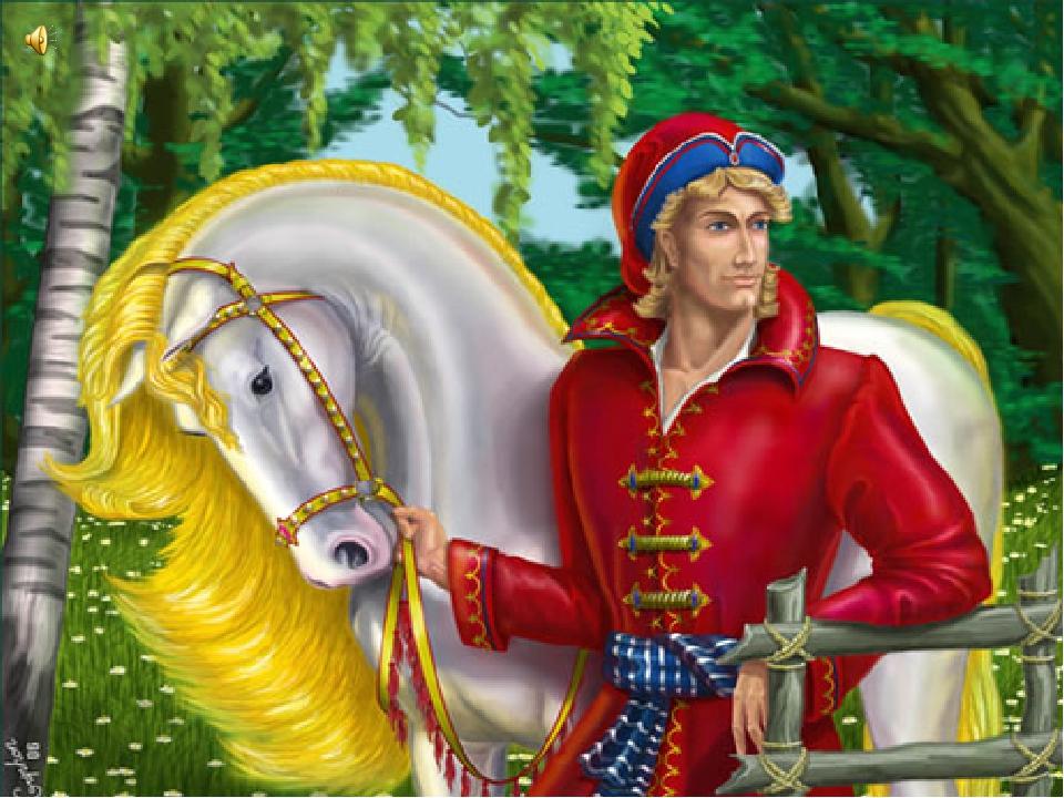 Слайд № 9 Карту запомнили, можно ехать дальше. Сел Иван-царевич на коня и пос...