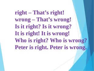right – That's right! wrong – That's wrong! Is it right? Is it wrong? It is r