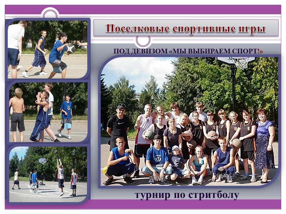 hello_html_32610032.jpg