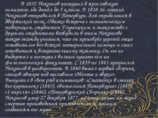 В 1832 Некрасов поступил в ярославскую гимназию, где дошёл до 5 класса. В 18